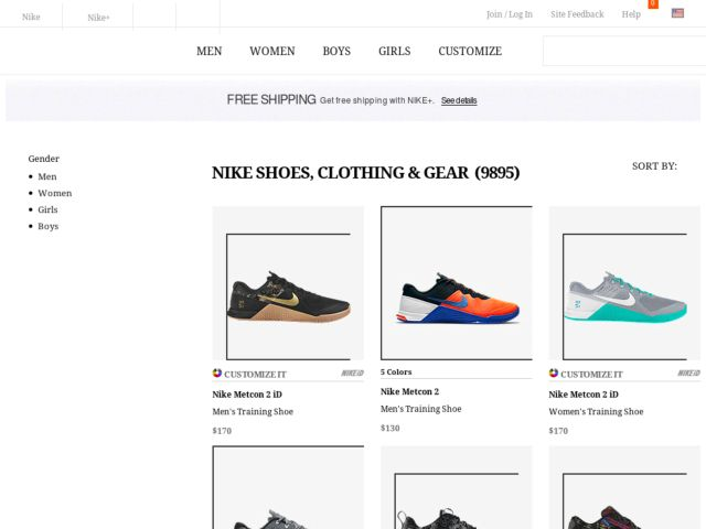 Coupons for Nike Store
