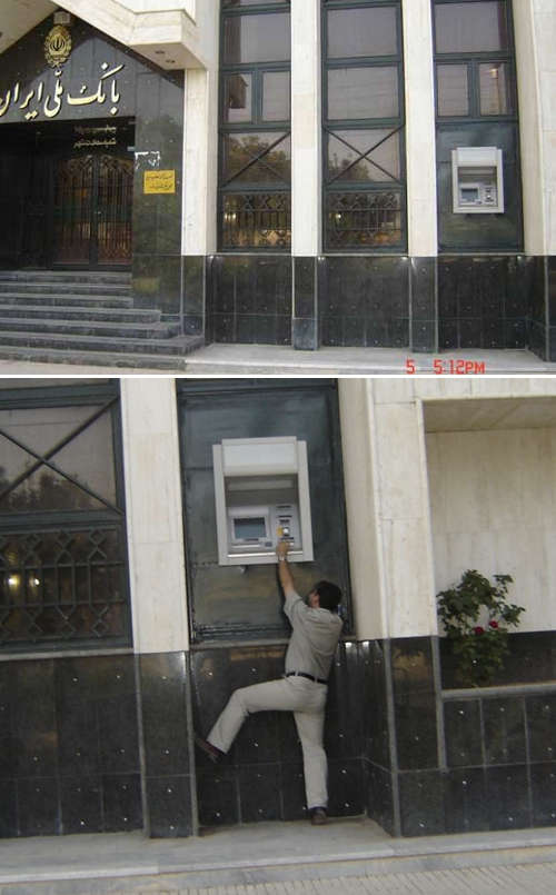 Melli ATM